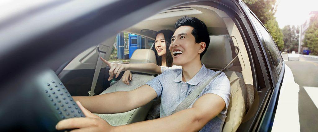 So macht Mobilität Spaß: Hintergrundbild der Webseite von Didi Chuxing